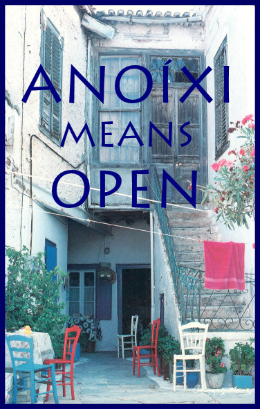Enter here to explore Anoixi Means Open, Lorin Piper's website.
