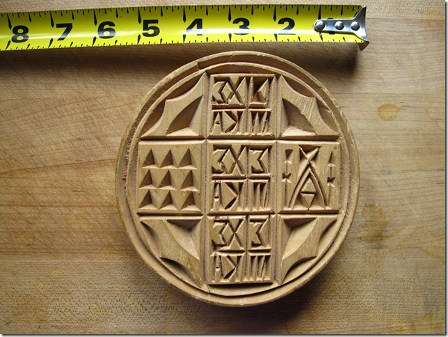 A Greek bread seal: first view